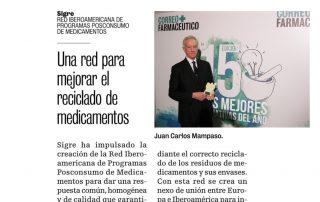 premio_correo_farmaceutico_2_destacada
